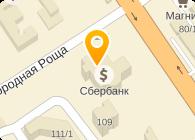 ПУНКТ ОБМЕНА ВАЛЮТЫ СБ РФ № 8634/0234