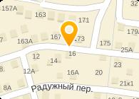 ДРСУ 101
