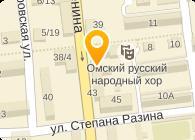 Региональная спортивная общественная организация «Федерация тенниса Омской области»