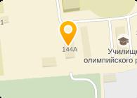 АЛЬБАТРОС-2 ДЕТСКИЙ