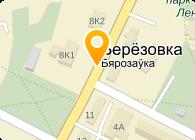 ОАО НЕМАН