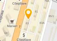 ГОРИЗОНТ КАФЕ