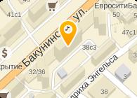 РУССКИЙ СТАНДАРТ БАНК