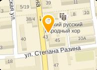 ЭКСПРЕСС-ПИЦЦА ПКП, ООО