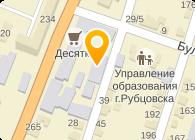 АРТОЛЬ, ООО