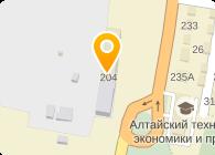 РУБЦОВСКИЙ МАШИНОСТРОИТЕЛЬНЫЙ ЗАВОД, ОАО