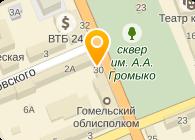 БЕЛАГРОПРОМБАНК ОАО ОТДЕЛЕНИЕ 928
