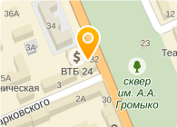 РУПС ЛЕЛЬЧИЦКИЙ