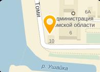 ТОМСК-МОСКВА МЕЖРЕГИОНАЛЬНЫЙ МАРКЕТИНГОВЫЙ ЦЕНТР ЗАО