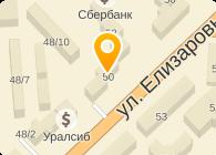 БАНК СБЕРБАНКА РФ ФИЛИАЛ № 41