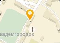 БАНК СБЕРБАНКА РФ ФИЛИАЛ № 87