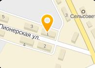 АРХИВ ЗОНАЛЬНЫЙ ГОСУДАРСТВЕННЫЙ Г.КРИЧЕВ