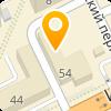 Битроник, торгово-сервисный центр