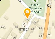 РЕСТОРАН ДУБРАВА