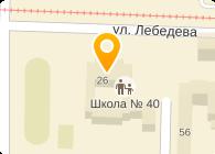 АНТЕЙ ДЕТСКИЙ ЮНОШЕСКИЙ КЛУБ ФИЗИЧЕСКОЙ ПОДГОТОВКИ № 2