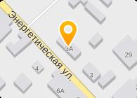 ОАО АВТОСТРОЙ
