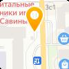 ЦЕНТР ТОМ-АНАЛИТИКА ИНПУ