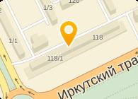 ЛИДЕР-92