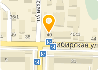 Автосервис в Томске