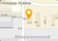 ТОМЬ-ГАЗ-АВТОСЕРВИС