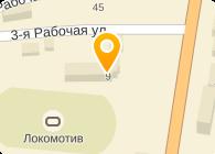 ЭЛЕР ООО ТПК