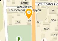ГЕРМЕС-ПАРФЮМ ЧТУП