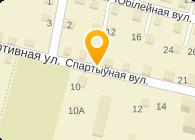 КОБРИН-ТЕКСТИЛЬ ОАО