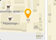 ВИП-МАСТЕР ООО