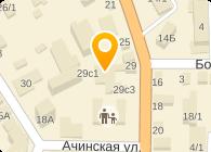 ЗАО «Центр пропаганды и новых технологий пожаротушения «Пирант-Т»