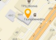 ЦЕННЕР-СИБИРЬ ЛТД.