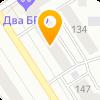 МОНИТОР КОМПЬЮТЕРНАЯ ФИРМА
