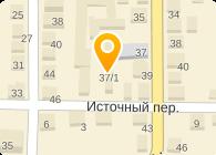 УНИВЕРСАЛ-99