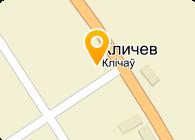 """РУП """"Могилевоблгаз"""""""