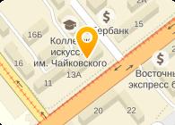 ОАО БУРЯТГРАЖДАНПРОЕКТ