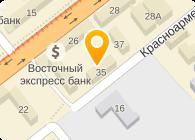 БУРМОН-ТРЕЙД