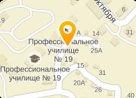 ФГУП БУРЯТАВТОДОР