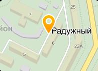 ОАО «Новости Радужного»
