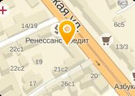 Дополнительный офис На Садово-Черногрязской