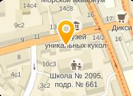 Дополнительный офис Покровка