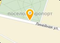 ОАО АЭРОПОРТ ЧИТА