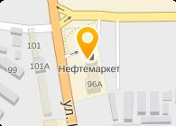 АЗС №118 НЕФТЕМАРКЕТ