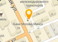 ООО ВАКС-АВТО