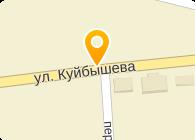 ЗЕРНО СЕРВИС