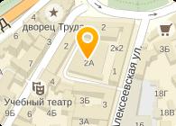 ооо «Нижегородский сувенир»