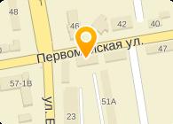 СПК АГРОКОМБИНАТ ДНЕПР