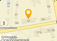 ЦЕНТР ТОРГОВО-ТЕХНИЧЕСКИЙ ГАРАНТ ОАО ФИЛИАЛ
