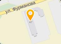ЛИМЭКС ООО