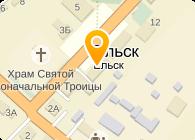 РУПС ЕЛЬСКИЙ