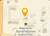 ГРОДНЕНСКОЕ ПТУ ТОРГОВЛИ 225