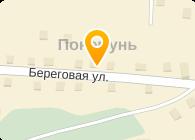 ОАО Г. ГРОДНОРАЙАГРОСЕРВИС